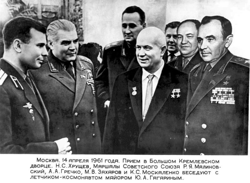 фото с сайта историческая-самара.рф