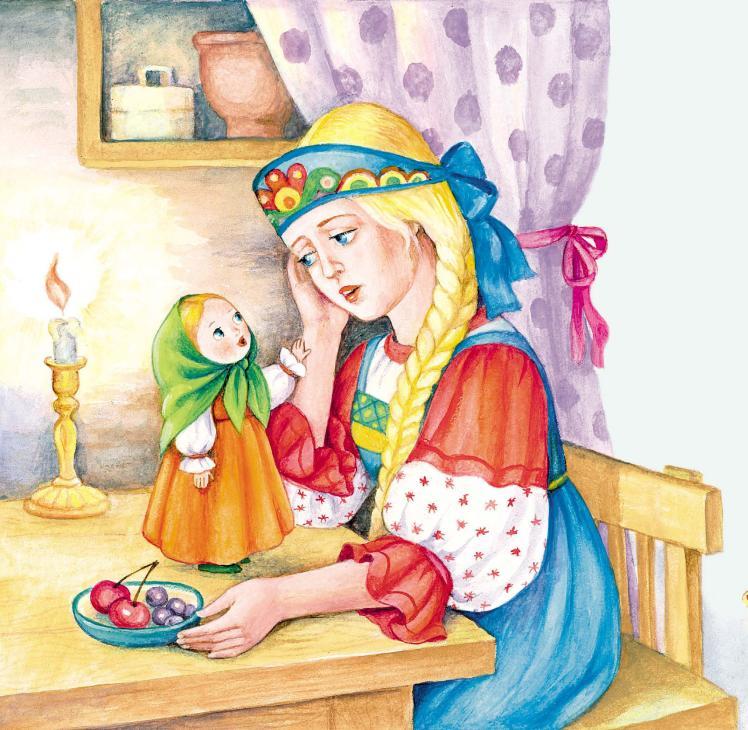поздравления куклы из сказок в картинках нужно
