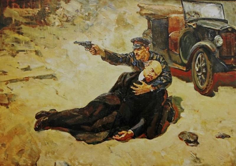 Художник Коваленко Виктор Карпович. Покушение на Ленина.