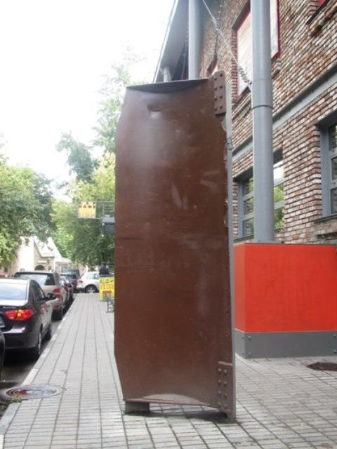 Бульдозерный нож перед зданием Государственного центра современного искусства в Москве
