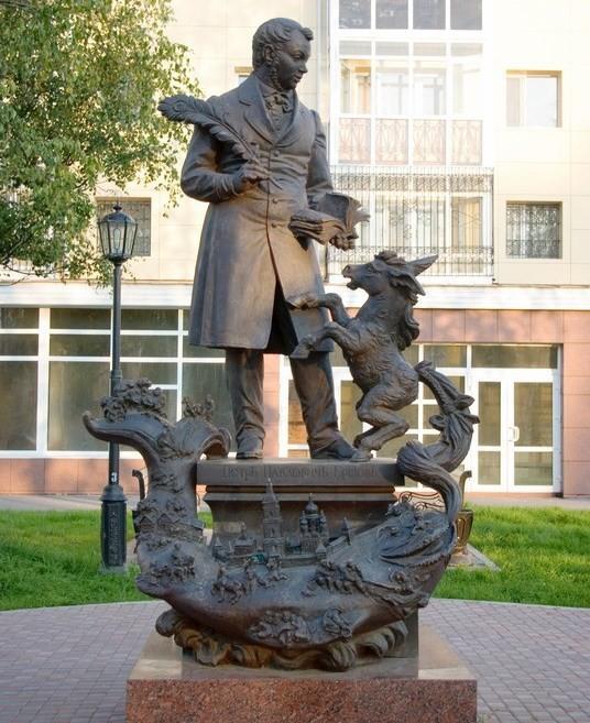 Памятник П.П. Ершову в Тобольске.