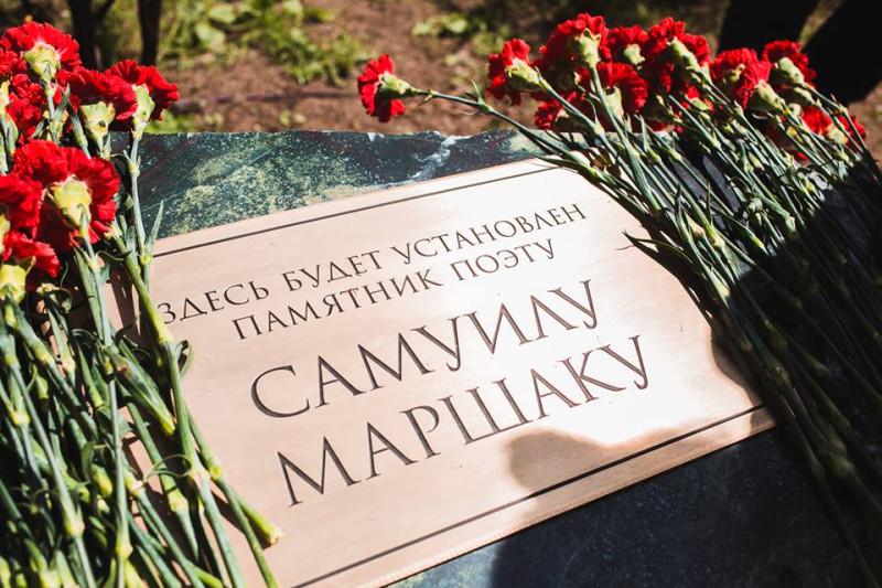 Москва. Камень на месте будущего памятника Самуилу Маршаку