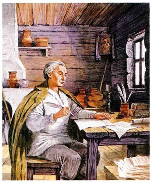 Александр Радищев в ссылке