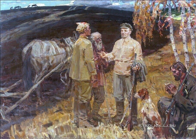 Валентин Данилович Бернадский (1917-2011)  «Ленин на охоте»