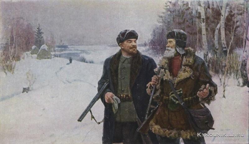 Саханов Александр Иванович (1914-) «В.И. Ленин на охоте»
