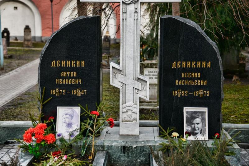 Могила Деникина на кладбище при Донском монастыре в Москве