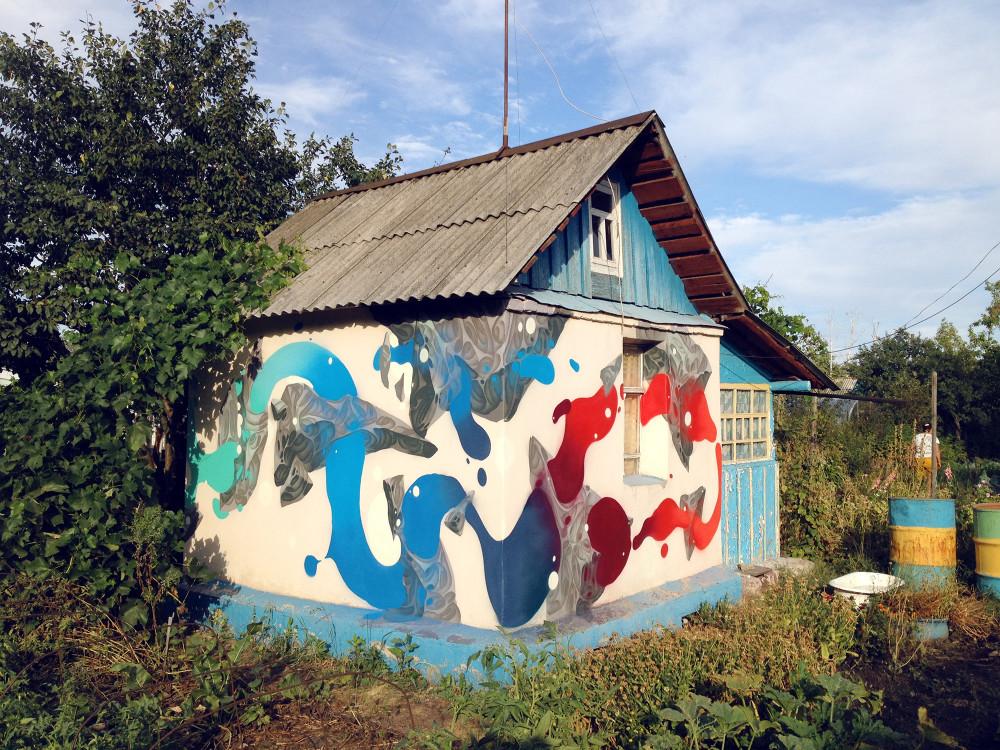 Adno in Serdobsk