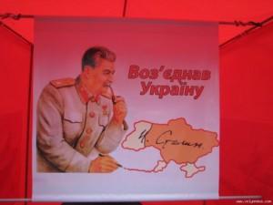 Сталин и украина.jpg