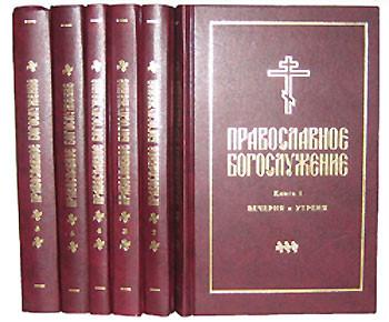 1-7 томов
