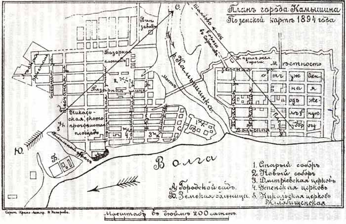 Камышин. План 1894 г.
