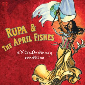 Rupa and the April Fishes-Extraordinary Rendition (2008)