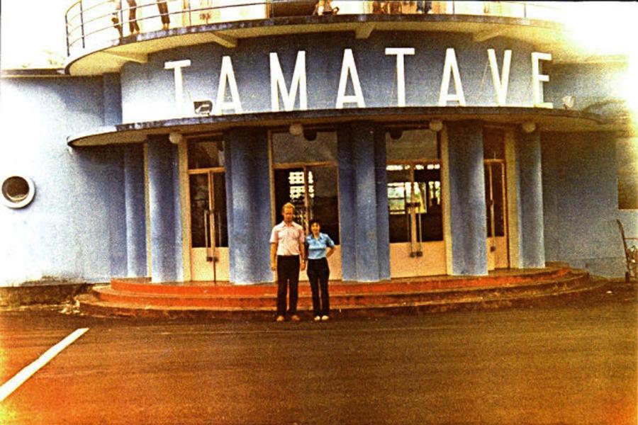 Аэропорт-Таматаве.-ДРМ