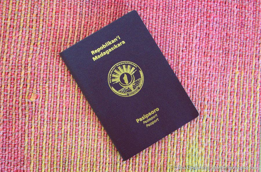 Паспортина