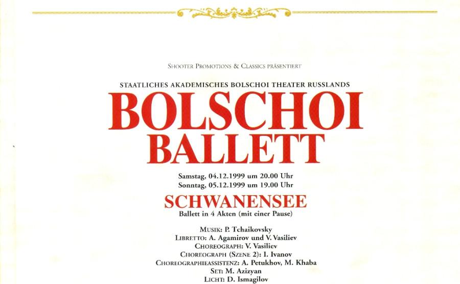 Bolsch_Ball002-43A043E043F0438044F0_zpse7d7ded8