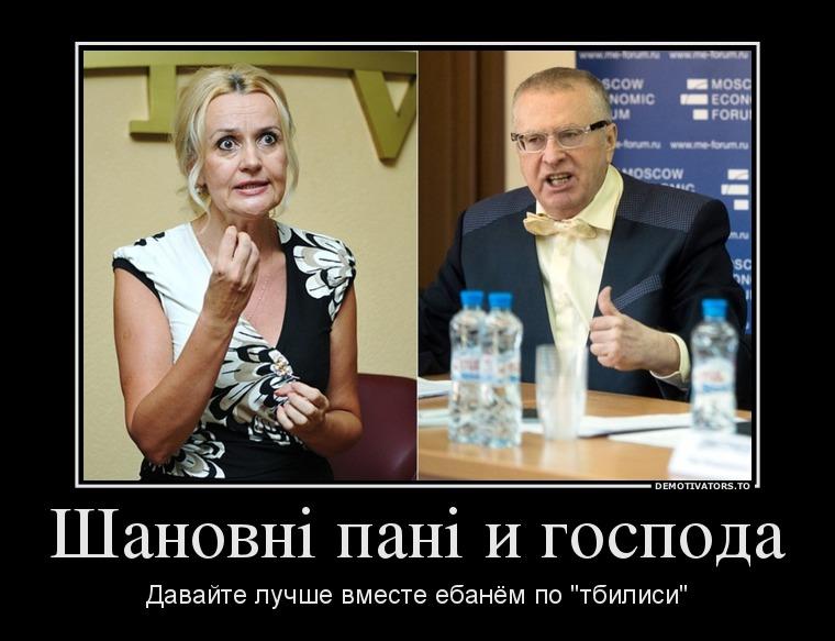 352359_shanovn-pan-i-gospoda_demotivators_to