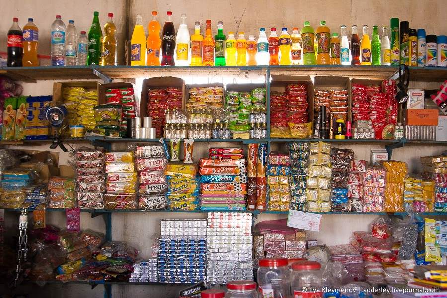 Rustic minimarket.Ilaka-Eats only, cement, Mistress, minimarket, Traveled, village, respected, bought, today, cities, we carry, Else, mosquitoes, poison, spray, sometimes we buy, sugar, chemistry, work