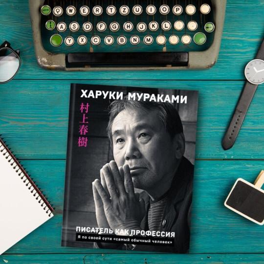 Фото с магазина Лабиринт labirint.ru