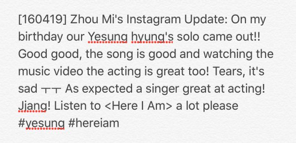yesungtrans