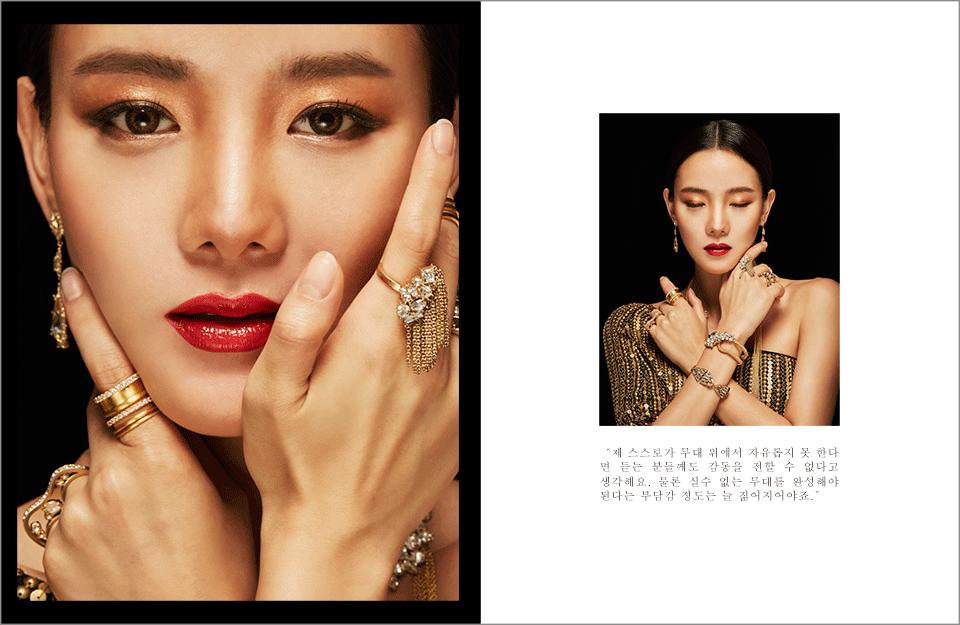 bohyung01book5