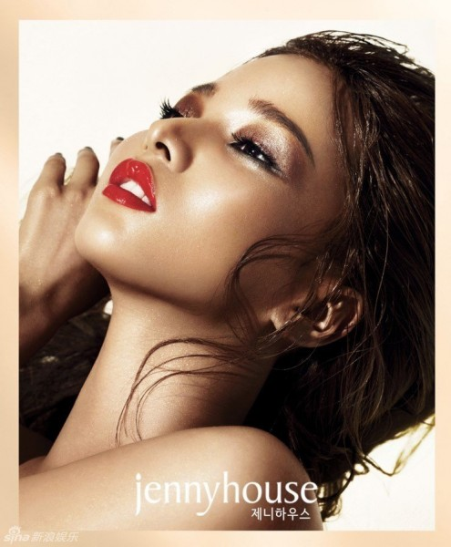 jeijennyhouse1