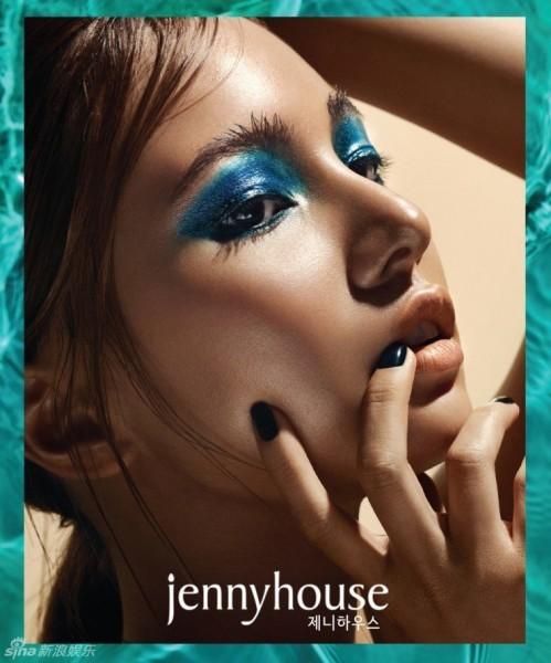 jeijennyhouse5