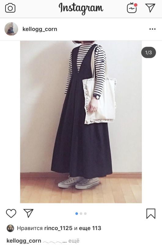Японский стиль 08E8ACF1-114F-496F-A246-D31DC71B0DC4.jpeg