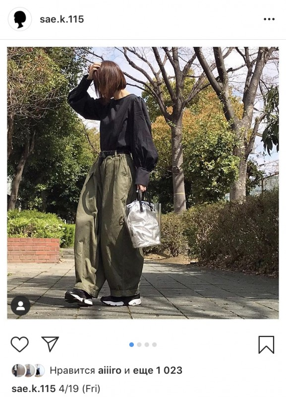 Японский стиль 7EBFF189-467D-41EC-AB20-31D628D81D3A.jpeg
