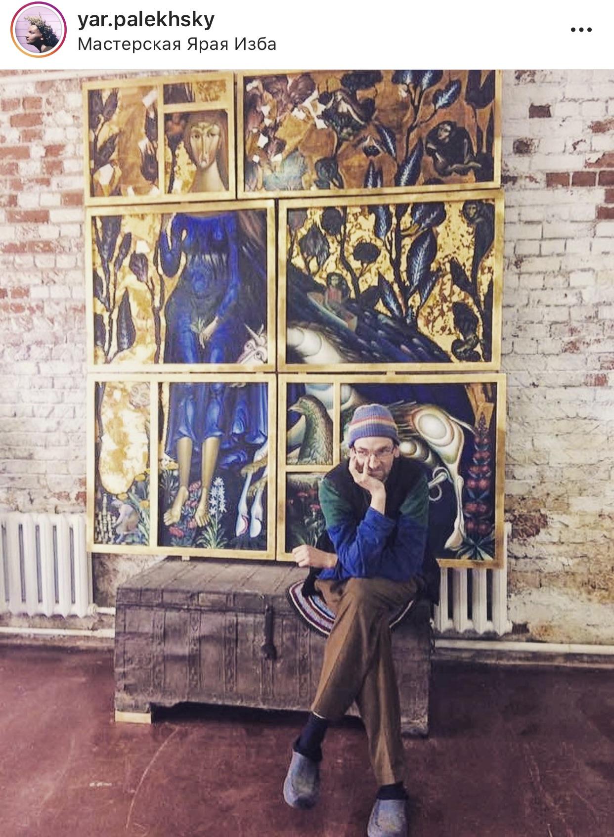 @yar.palekhsky - художник, живущий в Палехе. Его доска со свеклой нарисованной заставляет меня думать, что обязательно нужна человеку дача. Потому что там должна висеть такая доска.