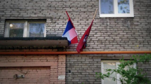 красно сине зеленый флаг