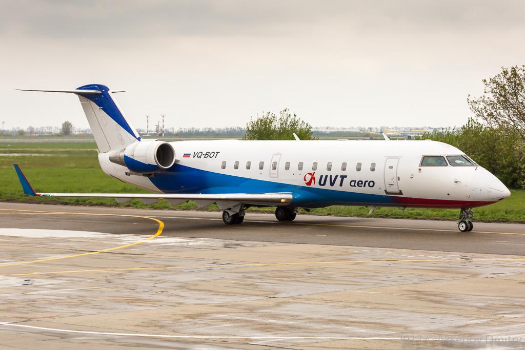 Ребрендинг авиакомпании Ural Airlines Составру