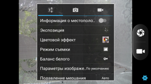 Screenshot_20170516-134242.png