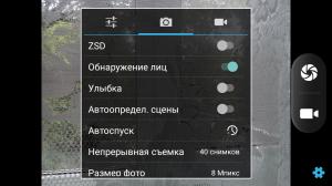 Screenshot_20170516-134314.png
