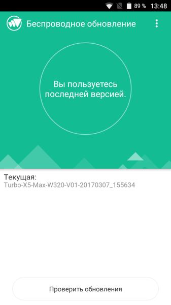 Screenshot_20170516-134900.png