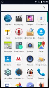 Screenshot_20170516-132614.png