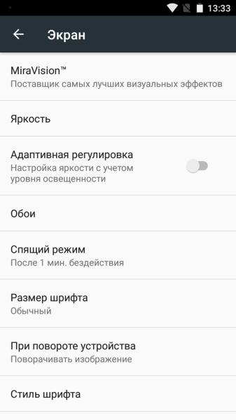 Screenshot_20170516-133332.png
