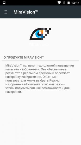 Screenshot_20170516-133520.png