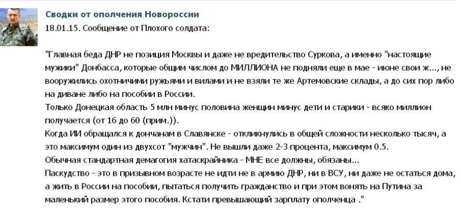 СНБО о ситуации в аэропорту Донецка: атаки террористов продолжаются, идет эвакуация раненых - Цензор.НЕТ 8092