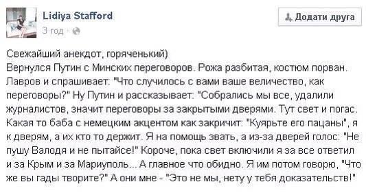 Нужно быть готовым к тому, что Путин не выполнит минские договоренности, - Яценюк - Цензор.НЕТ 5115