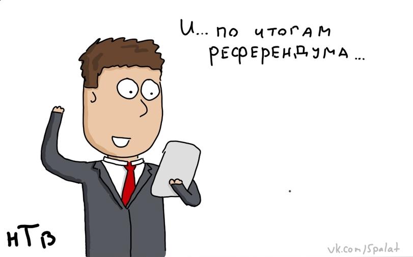песочница-Комиксы-пятая-палата-Путин-1124965