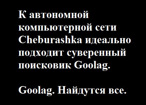 """В России начали расследование в отношении """"Яндекс"""" и Mail.Ru - Цензор.НЕТ 8735"""