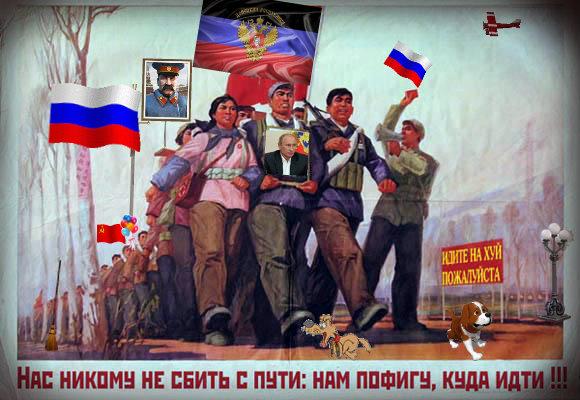 Россия выселила беженцев с Донбасса в Воркуту - Цензор.НЕТ 5652