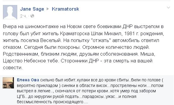 BrONkE_CEAA5GtV