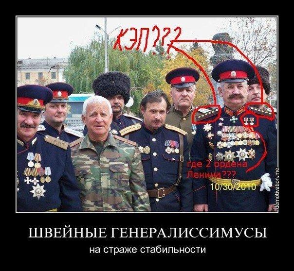 Навальный поздравил свободных людей с годовщиной Майдана - Цензор.НЕТ 7060
