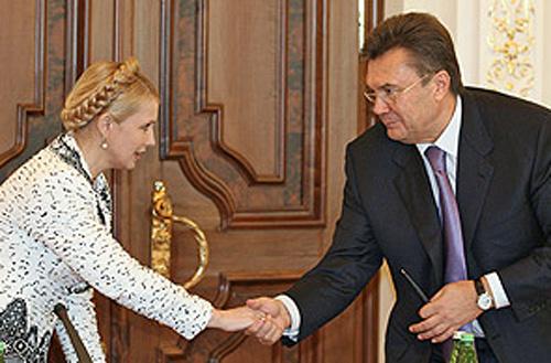Янукович-и-тимошенко