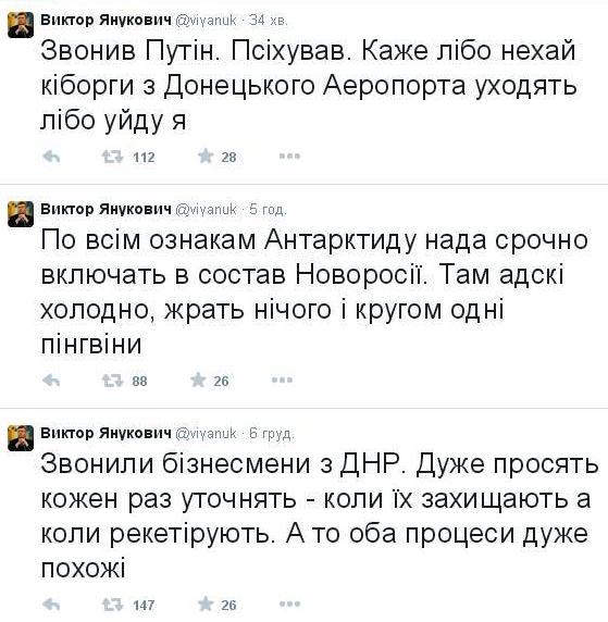 Разыскиваемый ГПУ экс-нардеп Калетник заверяет, что не сбегал из Украины - Цензор.НЕТ 829
