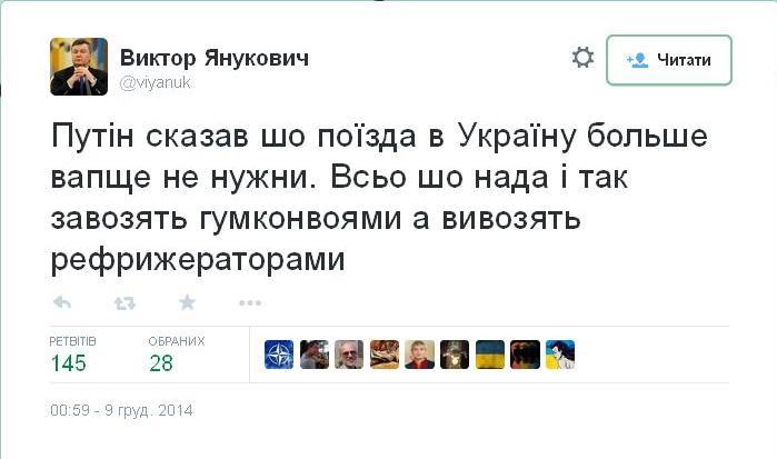 С сегодняшнего дня Россия отменяет ряд поездов в Украину - Цензор.НЕТ 8288
