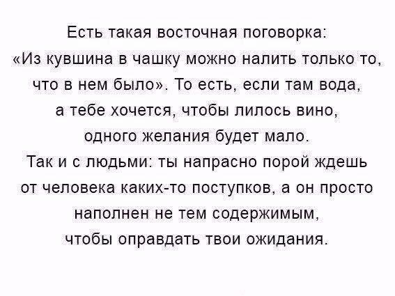 YYsZOasv3UA