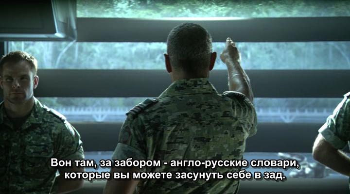 """Аватаровский """"капустник"""" с небольшими переделками мог бы подойти и для описания переводческих будней"""