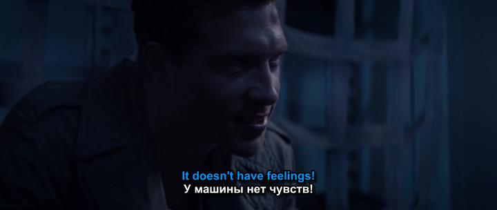 """""""Мои чувства сейчас задеты!"""""""