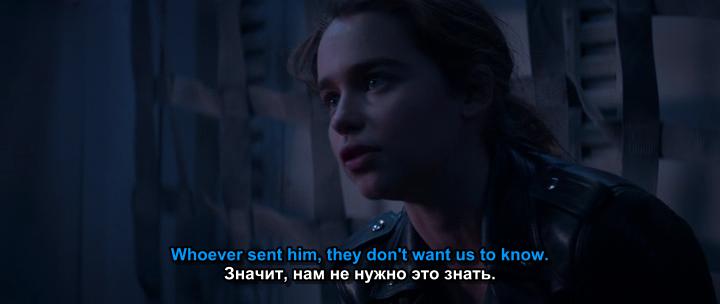 """""""— Что он нашёл? — Нашёл """"это"""". Ты что, не знаешь, что такое """"это""""?"""" Л. Кэрролл, """"Алиса в стране чудес"""""""